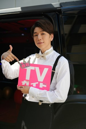 声優・西山宏太朗が「月刊TVガイド」単独初登場!「このデビューというタイミングでもう一度撮影していただけるなんて…」ティム・ギャロ氏とのフォトセッションに感激