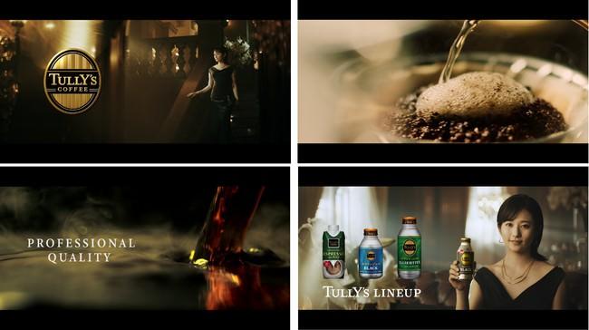 「TULLY'S COFFEE BARISTA'S BLACK」新作TV-CM 『この香り。これがコーヒー。』篇 10月7日(月)より放映開始