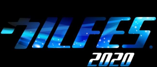 この秋注目の音楽配信イベント「メ~テレ ウルFES.ONLINE 2020  BomberEスペシャルライブ」開催決定!SKE48、SILENT SIRENら出演アーティスト発表!
