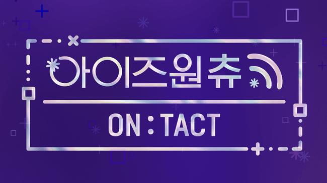 シリーズ第 4 弾!IZ*ONE がクリエイターに変身!「IZ*ONE CHU~ON:TACT」9月23日、30日20:00~ 日韓同時放送!