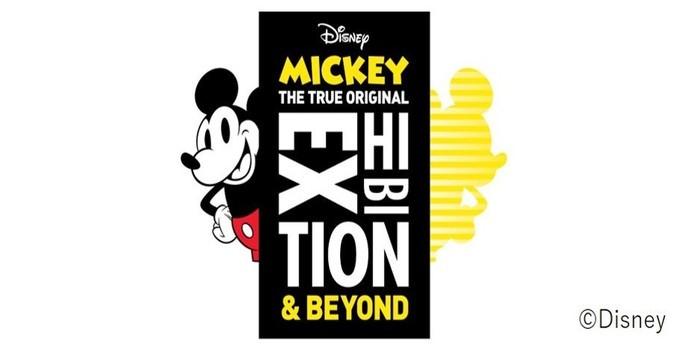 ミッキーマウスの過去から現代までのアートを楽しめる「ミッキーマウス展 」が六本木で開催