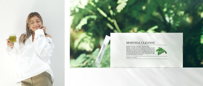 """毎日の食生活をサポートする""""飲む食物繊維""""「MORINGA CLEANSE」のブランドアンバサダーにローラが就任!"""
