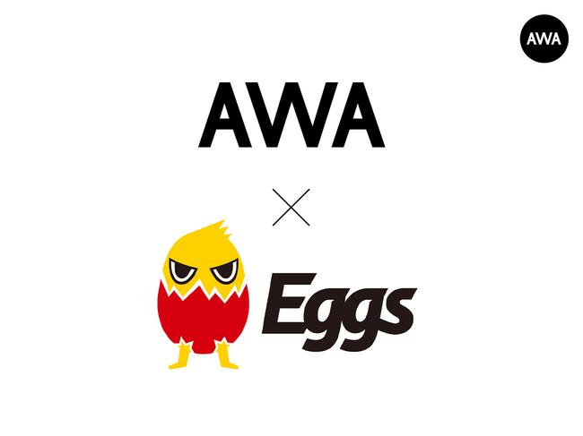 インディーズを中心としたプラットフォーム「Eggs」が「AWA」でオフィシャルアカウントを開設