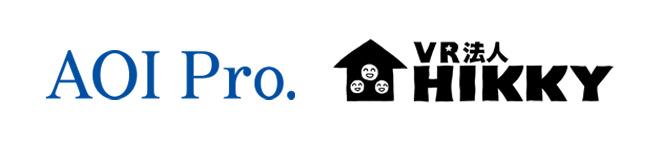 AOI Pro.とHIKKY、xR領域で業務提携