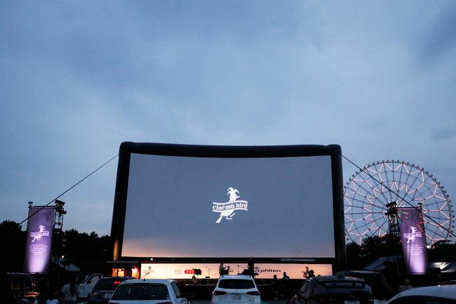 齊藤工 発案劇場体験を届けるプロジェクト移動映画館「cinéma bird」が 今年も開催!医療従事者とそのご家族を無料招待し、感謝を送る!!