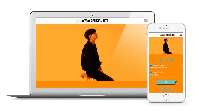韓国俳優 ソ・ジェウォンの公式サイトをオープン