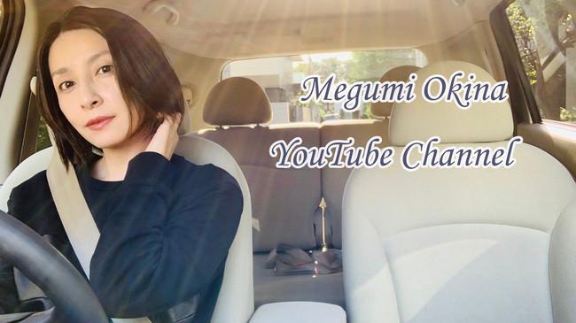 女優・奥菜恵 YouTubeチャンネルを開設!ゲストは夫で俳優の木村了さん。夫婦初共演のドライブトークを配信!