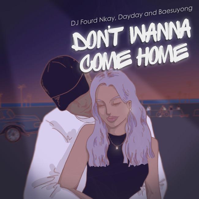 DJ Fourd Nkayが初の韓国人アーティストとのコラボ新曲「Don't Wanna Come Home」をリリース。