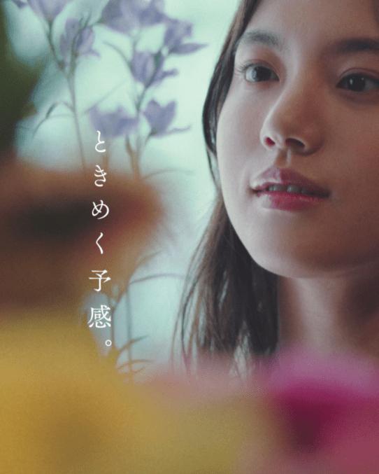 『wicca』新イメージキャラクター・清原果耶初出演! 「4つのときめく瞬間」を表現した透明感あふれるWeb動画公開!