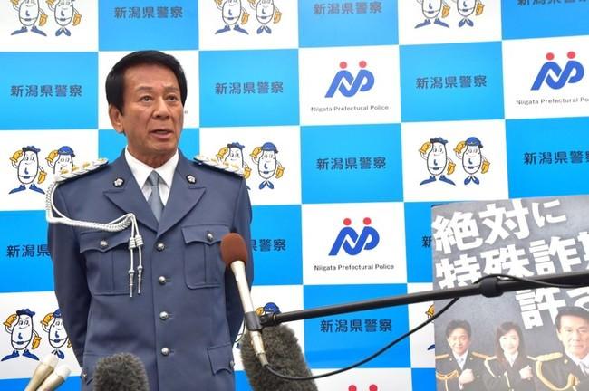 杉良太郎特別防犯対策監が新潟県警察本部で広報啓発「家族の絆で、高齢者を守るという意識を」