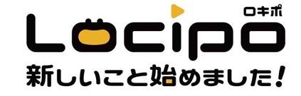 SKE48がLocipo(ロキポ)公式サポーターに就任!&街を楽しむ新機能をぞくぞく搭載しパワーアップ!
