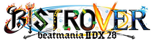 シリーズ最新作は「グルメ」・「旅」がテーマ!『beatmania IIDX 28 BISTROVER』が稼働開始!
