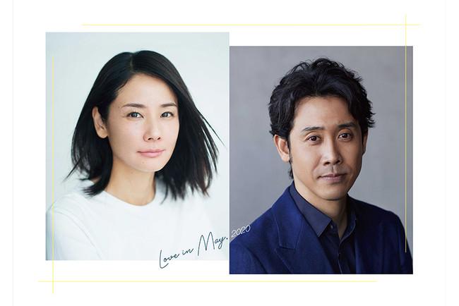 「2020年 五⽉の恋」が東京ドラマアウォード2020 単発ドラマ部⾨ 優秀賞を受賞