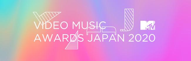 NiziUも出演!MVの祭典「MTV VMAJ 2020」各部門の受賞アーティストが出演するスペシャルイベント「MTV VMAJ 2020 -THE LIVE-」を11月29日(日)から独占配信決定