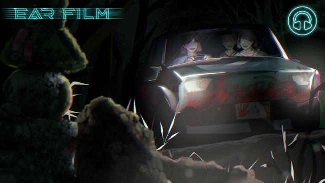 人気声優・寺島惇太、中島ヨシキ、土岐隼一が死のドライブへ……立体音響による超没入型「耳映画」にホラー編が公開