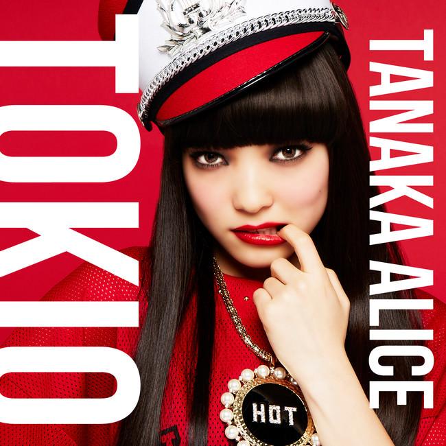 TANAKA ALICE、MVも話題となった2014年の名曲「TOKIO」初のアナログ盤として本日リリース!!