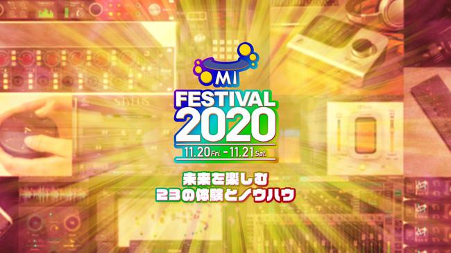 Media Integration, Inc.が配信セミナーイベント「MI Festival 2020」を11月20日(金)、21日(土)に開催