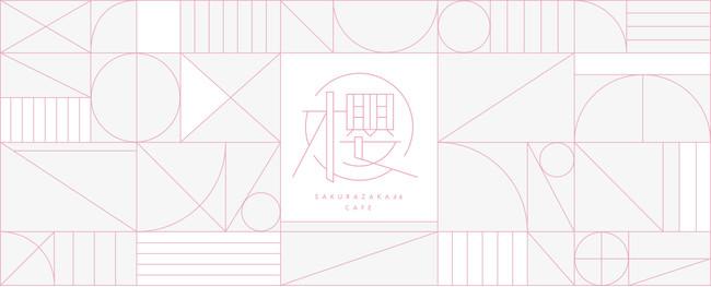 新グループデビュー記念、東京・大阪で「櫻坂46カフェ」開催決定!!