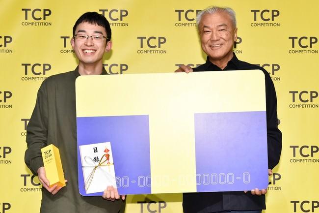 「TSUTAYA CREATORS' PROGRAM FILM 2020」結果発表。最終審査会に女優・土屋太鳳が登場!