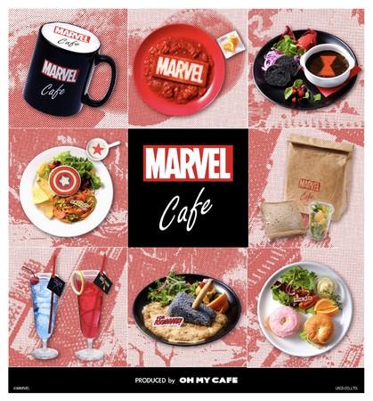 お待たせいたしました!マーベルのヒーローたちが大阪に大集結!?「MARVEL」cafe produced by OH MY CAFE  2021年1月15日(金)~大阪で開催決定!!