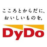 TVアニメ 「鬼滅の刃」×「ダイドーブレンド」コラボ商品 販売好調につき販売計画を約1,500万本上乗せ※!