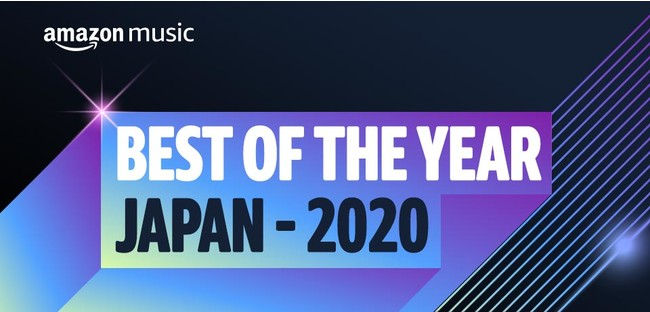 Amazon Music、Best of the Year Japan 2020を発表。Official髭男dism が3冠達成!