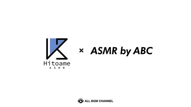 ASMR YouTuber「Hitoame ASMR」サブスク配信プロジェクト始動!