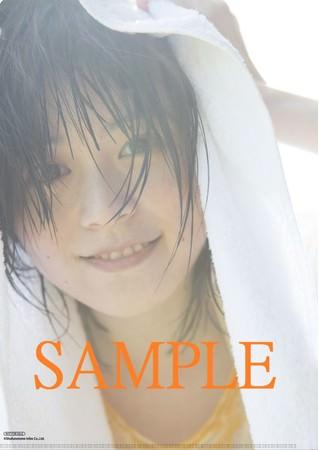 大人気声優・中島由貴写真集のタイトルが「スケッチブック」に決定!さらに特典ブロマイドの絵柄も公開!!