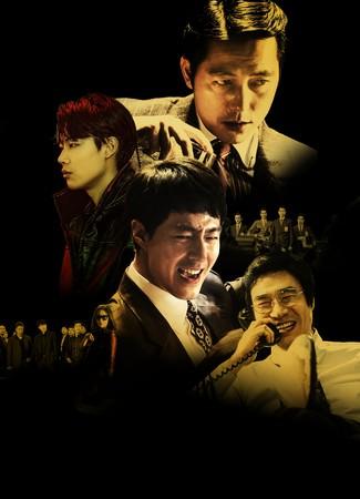 映画『ザ・キング』