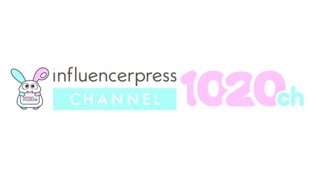 話題のインフルエンサーが続々参加!公式YouTubeチャンネル「1020ch/インプレチャンネル」2021年1月20日配信スタート