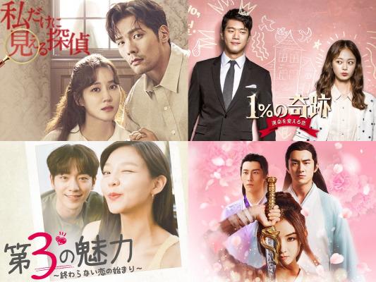 ソ・ガンジュン主演 「第3の魅力~終わらない恋の始まり~」、 数々の1位を獲得した中国ドラマ 「楚喬伝(そきょうでん)~いばらに咲く花~」他 Amazon Prime Videoで配信開始!