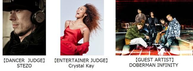 """日本発・プロダンスリーグ「第一生命 D.LEAGUE20-21」ROUND.4を審査する""""GUEST JUDGE""""は、STEZO(DANCER)&Crystal Kay(ENTERTAINER)"""