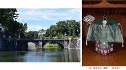 3月12日~14日 日本博皇居外苑特別公演~祈りのかたち~                           開催 ライブ映像を配信