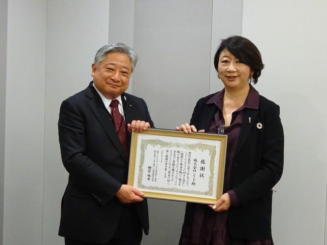 「Pureな愛(eye)をありがとうプロジェクト」ニッポン放送「第46回 ラジオ・チャリティ・ミュージックソン」寄付金贈呈