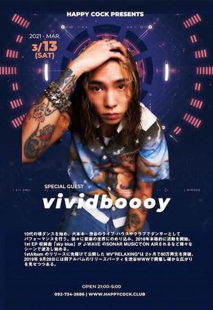 600万回再生の代表曲『RELAXING』を引っ提げ、注目の若手ラッパーvividboooyが福岡HAPPY COCKでスペシャルライブを開催!!