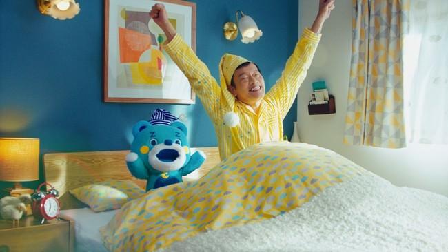 ネルノダ 新ブランドキャラクター「ネルノダクマ」登場!睡眠の質に悩みを抱える遠藤憲一さんの相棒に!