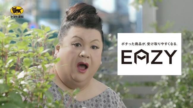 マツコデラックスさん出演の新TV-CMを3月18日(木)より放映開始
