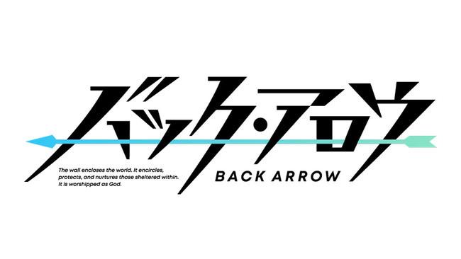 TVアニメ『バック・アロウ』2ndクール キービジュアル公開!新たな主題歌は、OP:藍井エイル・ED:FLOWに決定! 両楽曲使用のPV第3弾公開