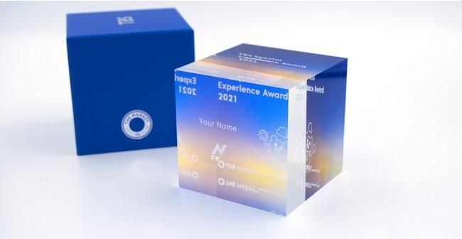 TBS BLUE BOX