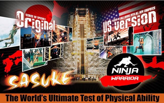 米版『SASUKE』『筋肉番付』の世界配信が決定