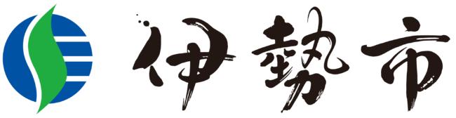 伊勢市クリエイターズワーケーション ~北園克衛の命日を記念するイベント『43北園忌』開催~