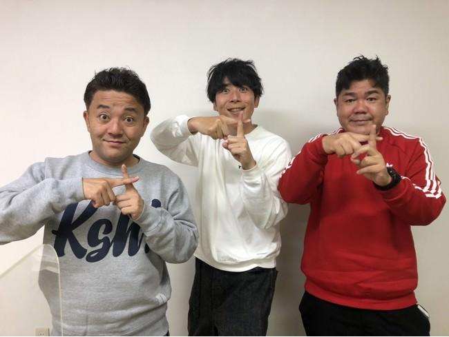 ゴリけん、パラシュート部隊の3人が出演する『ゴリパラプラス+』           保護猫活動も話題となっているサンシャイン池崎がゲストに登場!