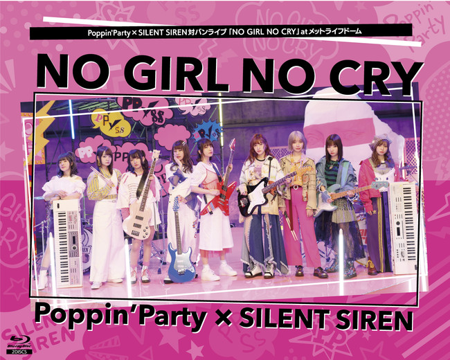 Poppin'Party×SILENT SIREN「NO GIRL NO CRY」ライブBlu-ray本日発売!