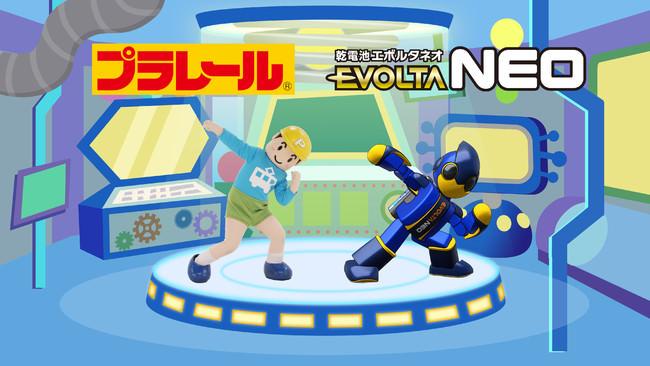 プラレールキャラクター「てっちゃん」コラボ動画イメージ