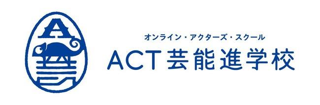 ACT芸能進学校アイコン・ロゴ