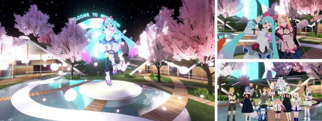 桜吹雪く幻想的なVRワールドで初音ミクとお花見 『MIKU LAND β mini YOSAKURA』 ~グリーティング、ミニライブやDJなどに大盛り上がり~