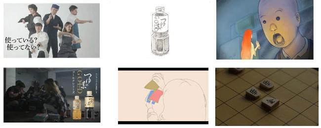 野村律子×多摩美術大学×にんべん PR動画5月14日(金)公式YouTubeチャンネルにて全9作品公開開始