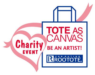 まもなく開催!6/2より!新型コロナ子どもの貧困支援各界の著名人が参加するアートトート作品のチャリティーオークション開催