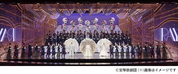 宝塚歌劇星組 舞浜アンフィシアター公演「VERDAD!!」を世界初の8Kウルトラズームでライブ配信します~ステージ全体から見たいところをズームしてお楽しみいただけます~