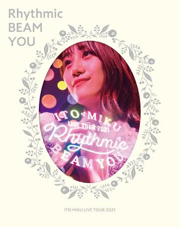 伊藤美来ライブBlu-ray「ITO MIKU Live Tour 2021 Rhythmic BEAM YOU」、ジャケット写真が公開!さらに、2022年ライブツアーチケット先行封入申し込みが決定!